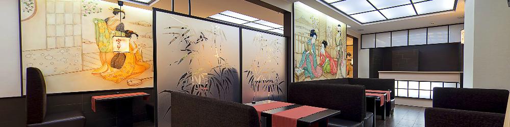 """Ресторан """"Японка"""""""